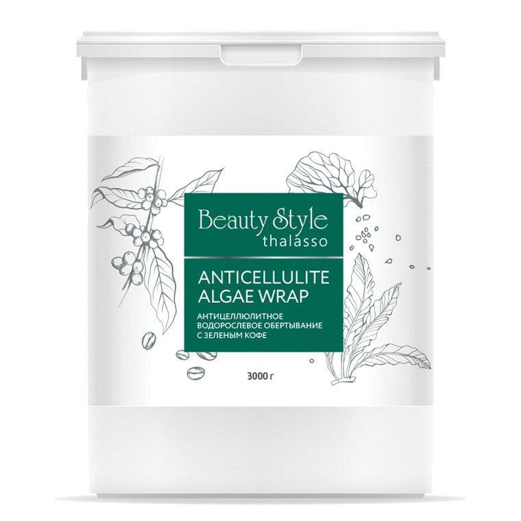 Купить Антицеллюлитное водорослевое обертывание с зеленым кофе Thalasso (4519363PRO, 3000 г), Beauty Style (США)