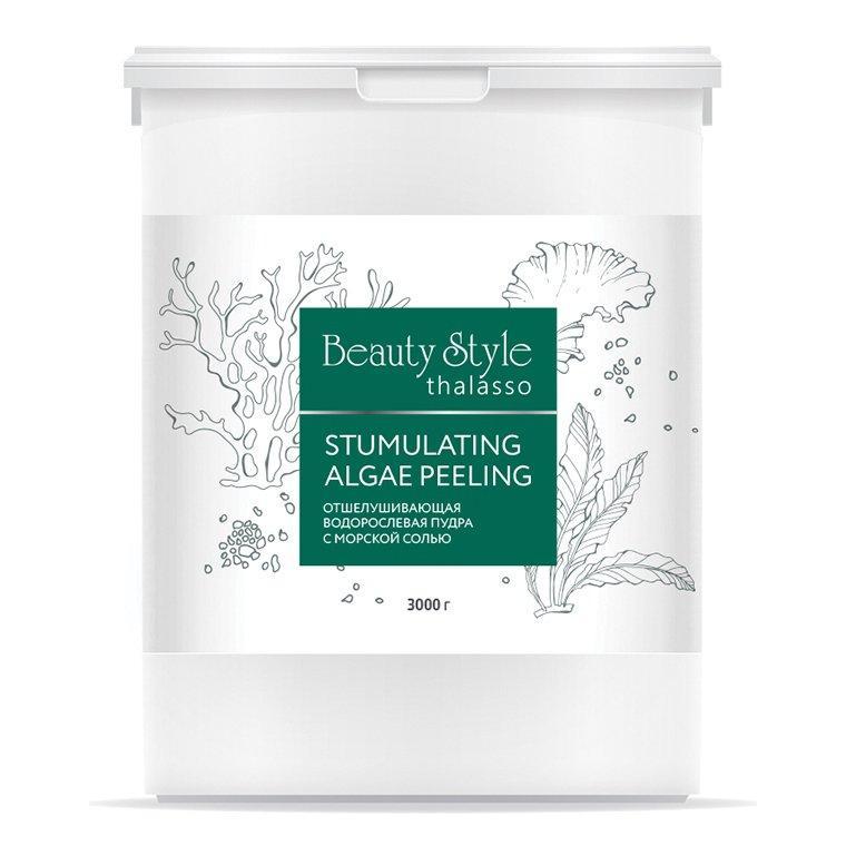 Купить Отшелушивающая водорослевая пудра с морской солью Thalasso (4519264PRO, 3000 г), Beauty Style (США)