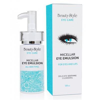 Купить Эмульсия для демакияжа глаз и губ (4515917APRO, 300 мл), Beauty Style (США)
